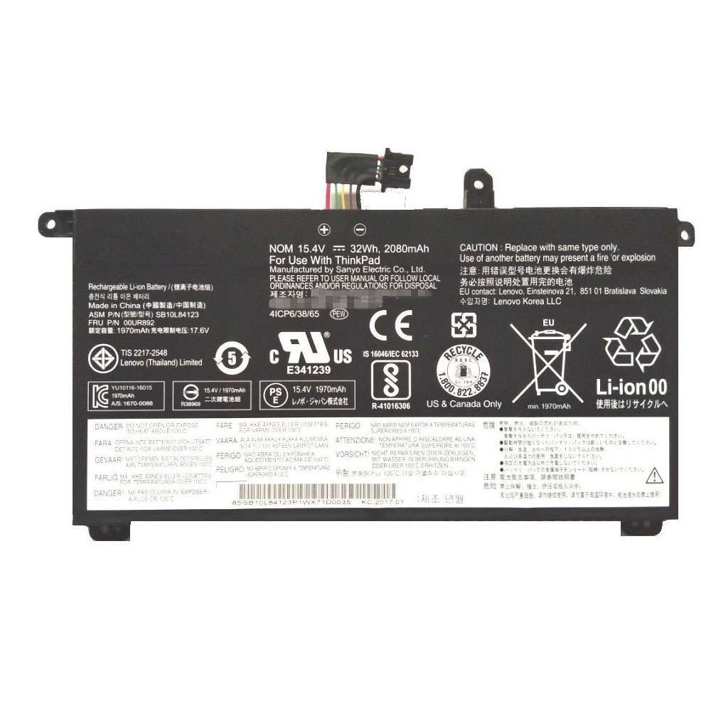 Lenovo ThinkPad T570 T570-20H9 T570-20HA Battery