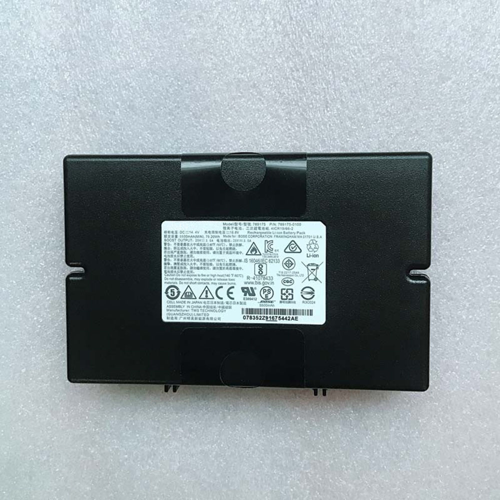 Bose 078592 replacement battery