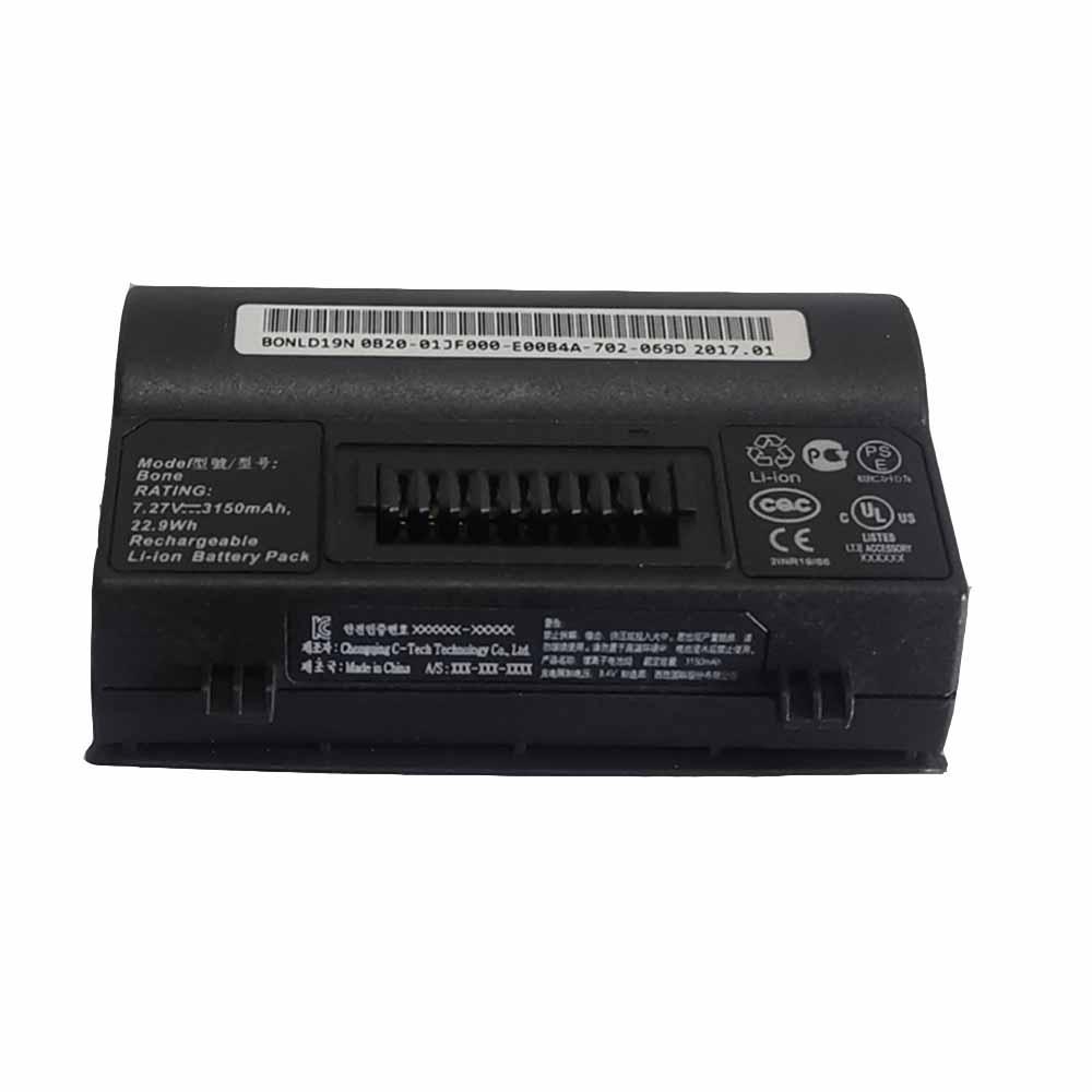 121300 capacitors-battery
