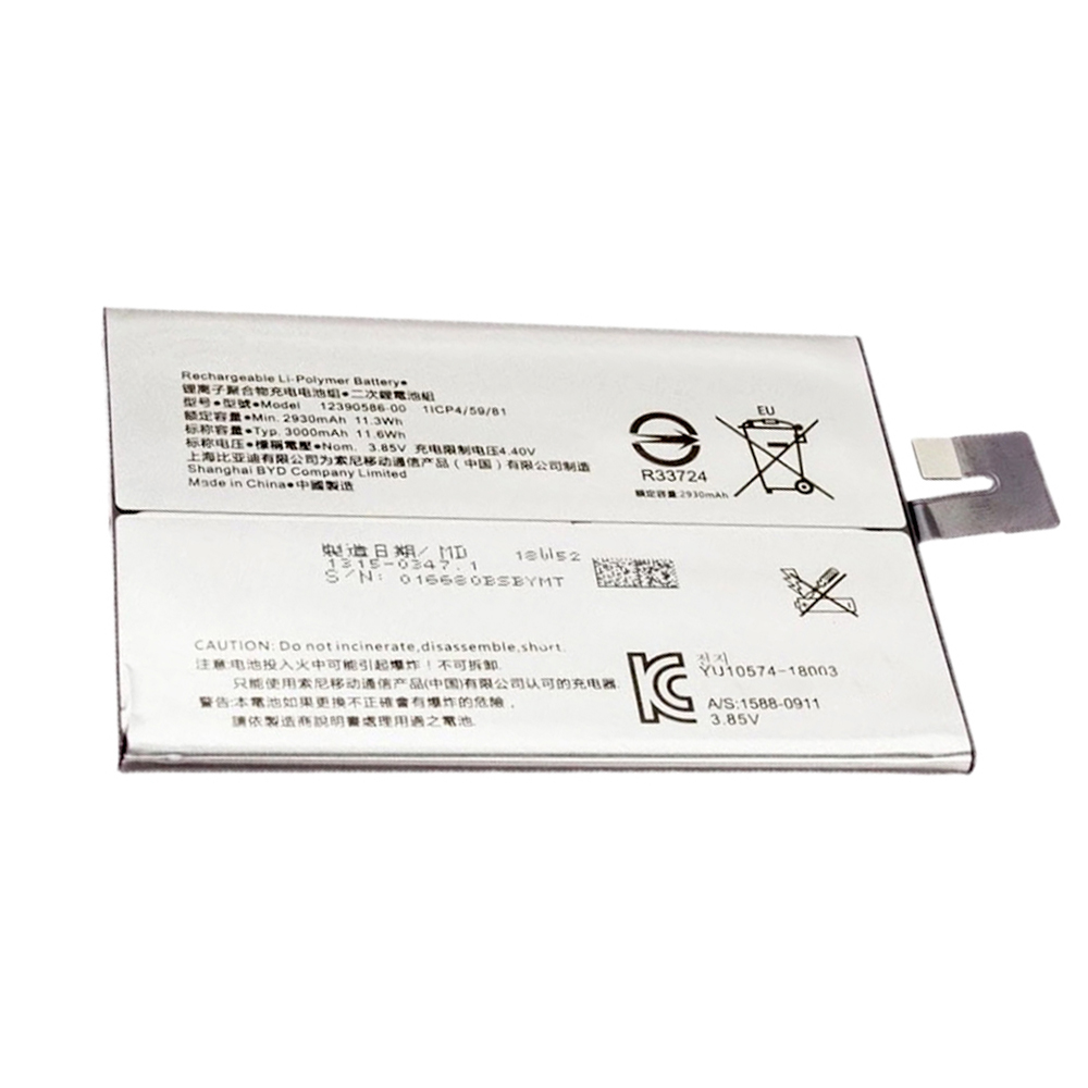 Sony 12390586-00 replacement battery