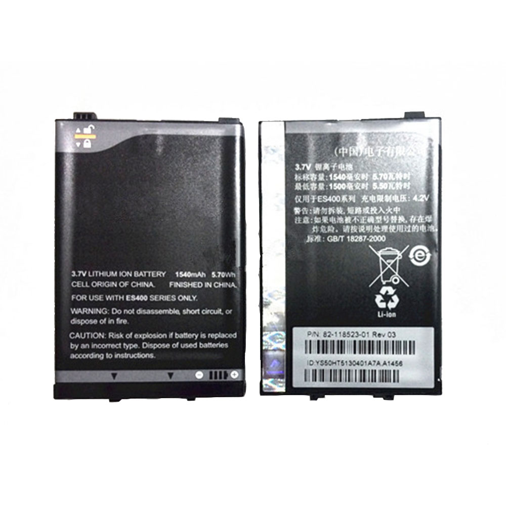 Motorola 82-118523-01 replacement battery