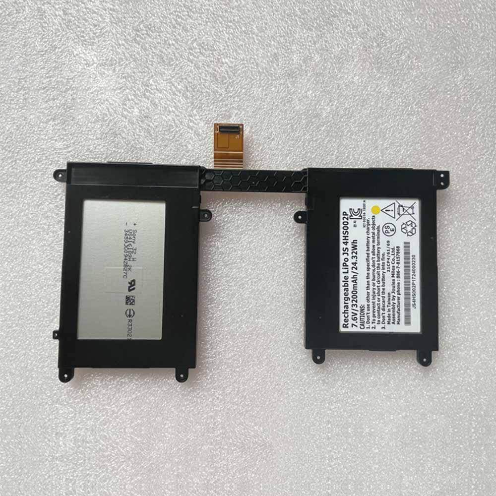 4HS002P gps-battery