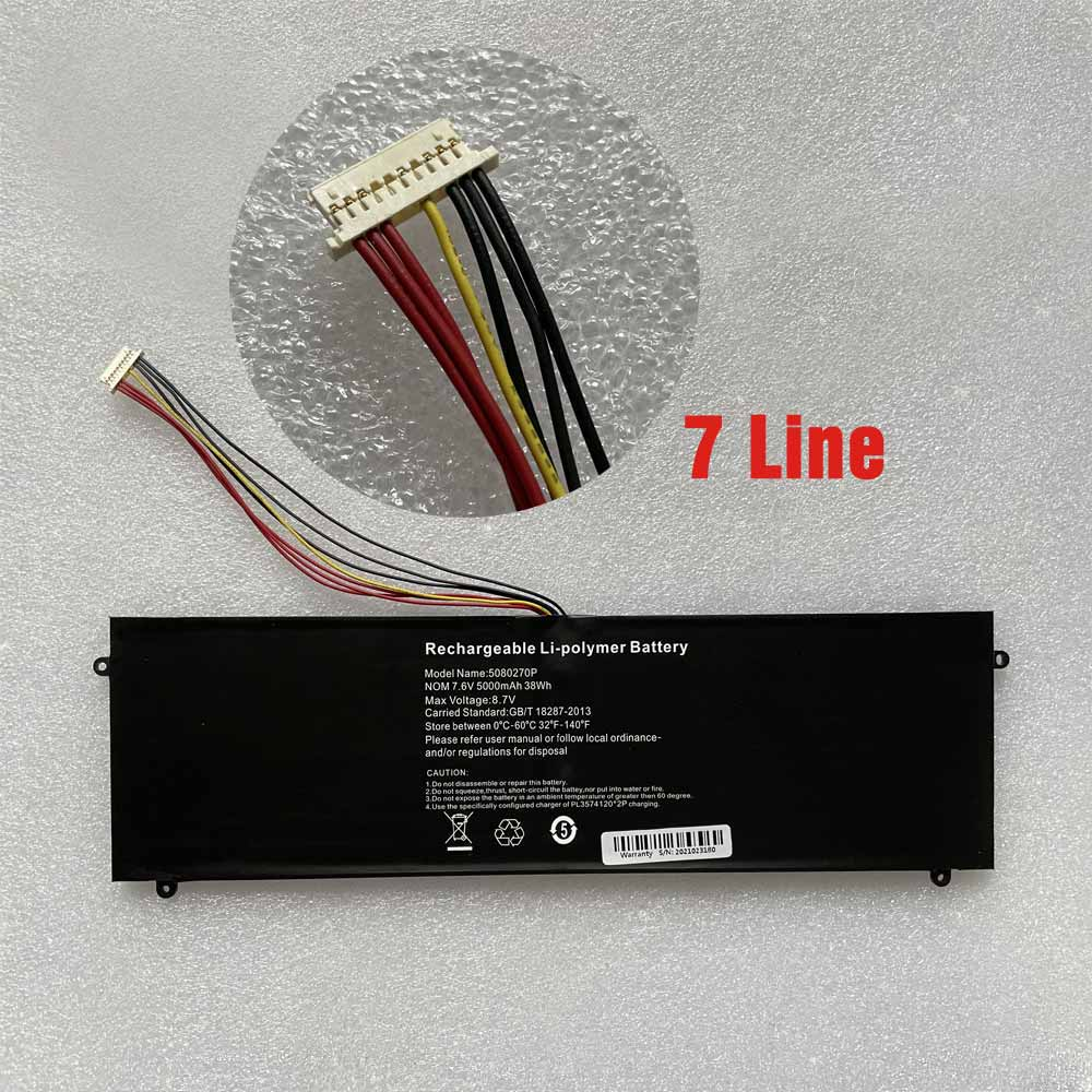 Jumper HW-3487265 replacement battery