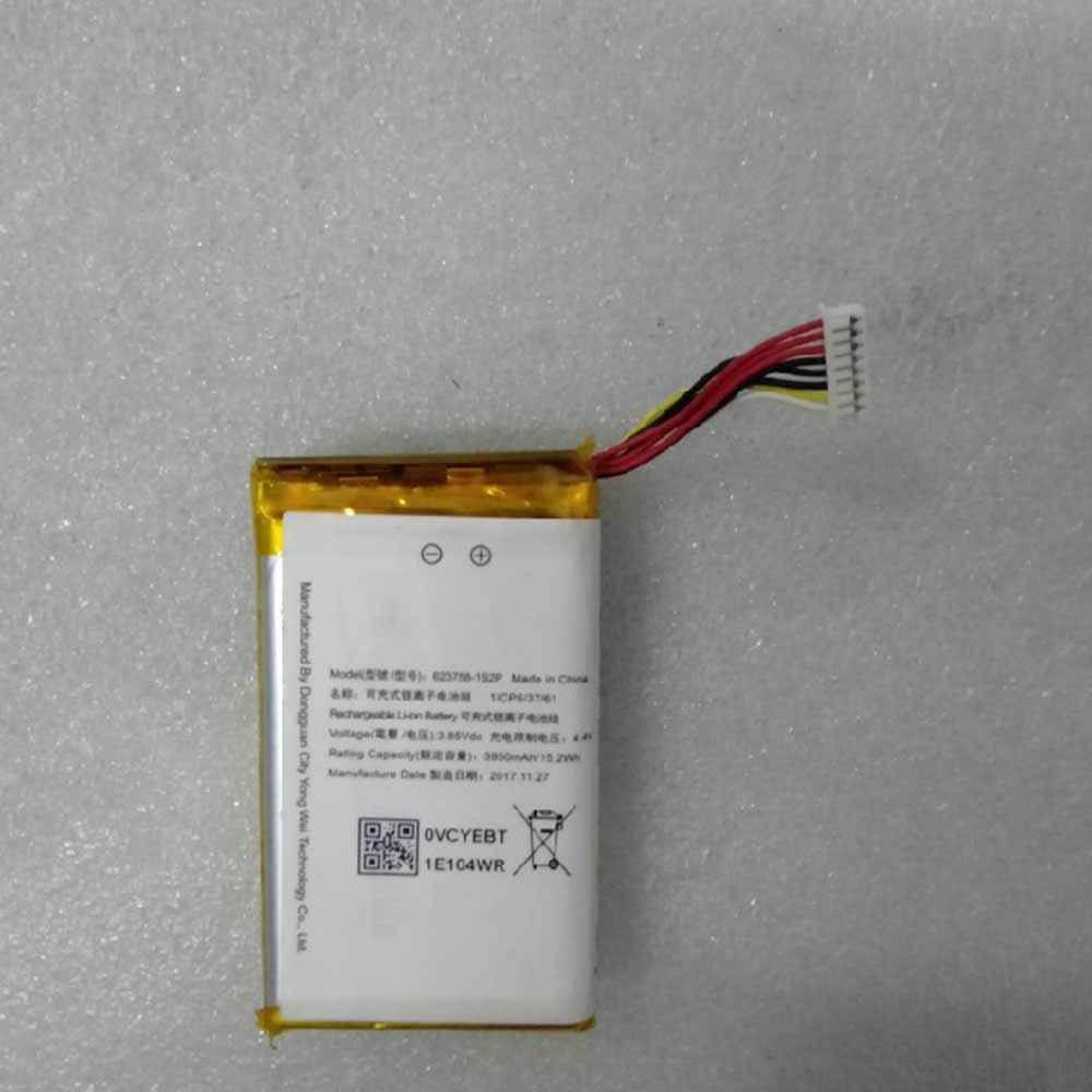 DJI 623758-1S2P