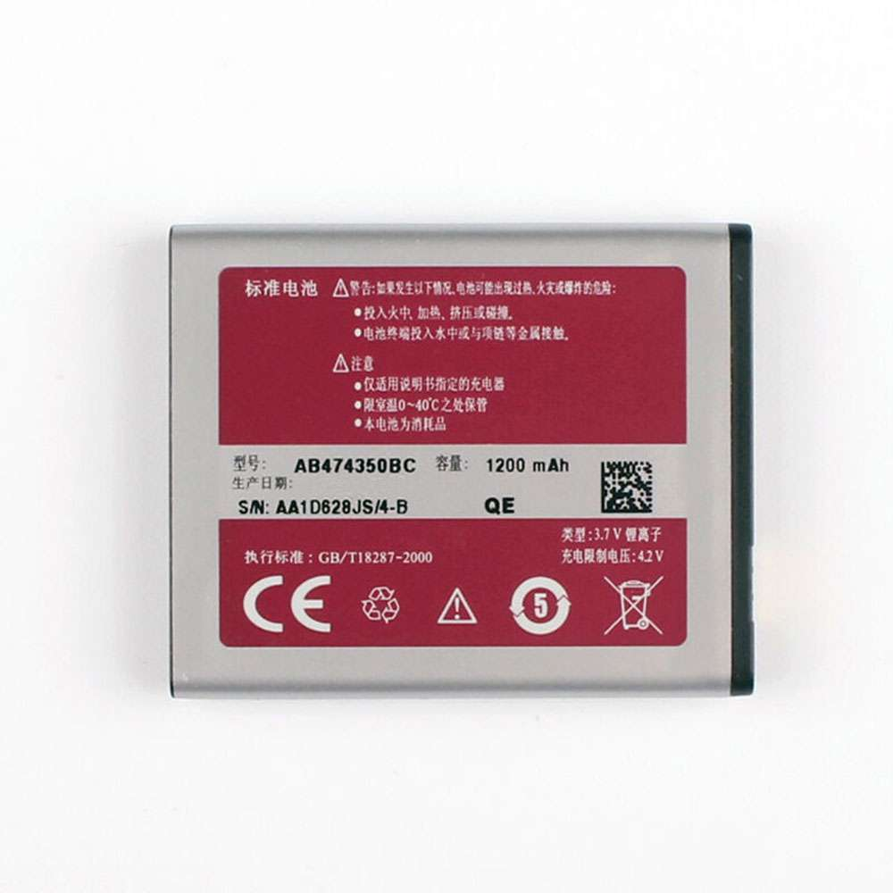 Replacement for Samsung AB474350BC battery