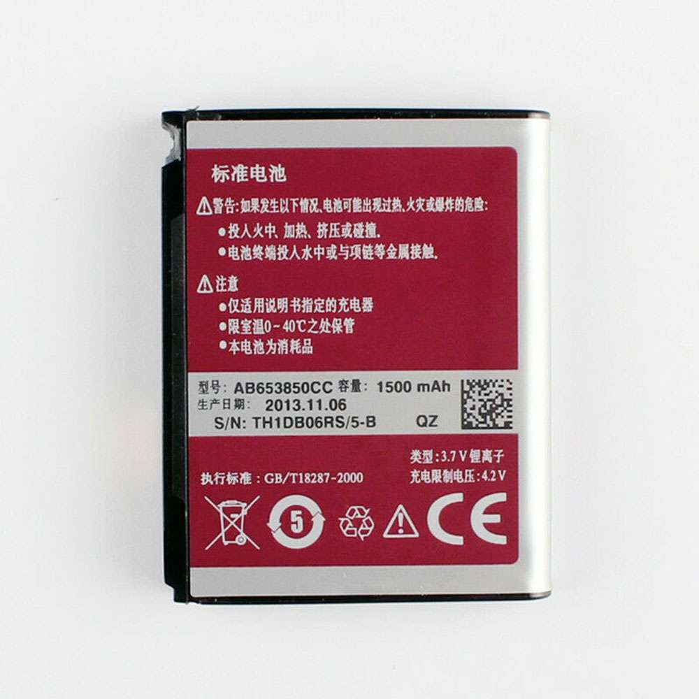 Replacement for Samsung AB653850CC battery