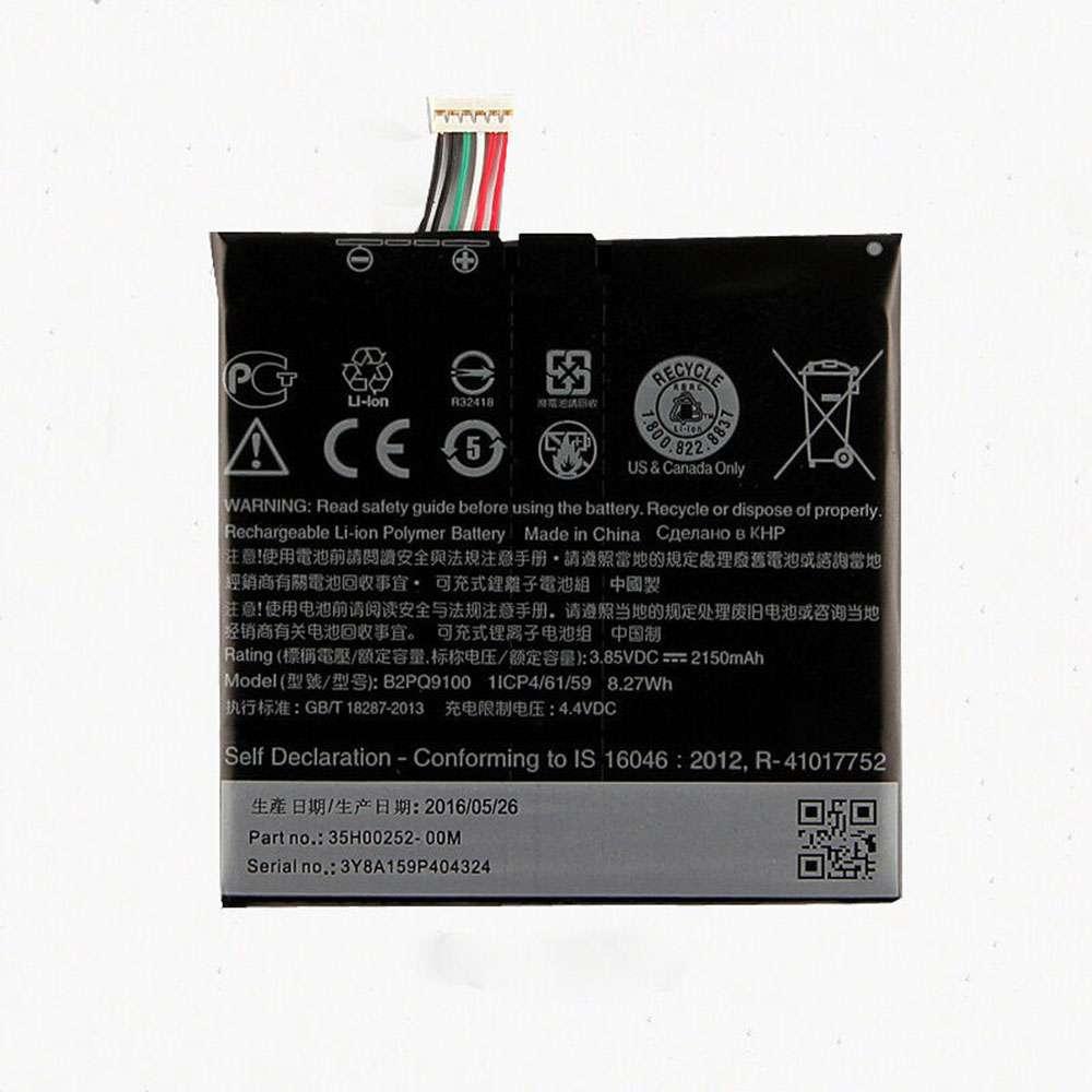 HTC B2PQ9100 battery