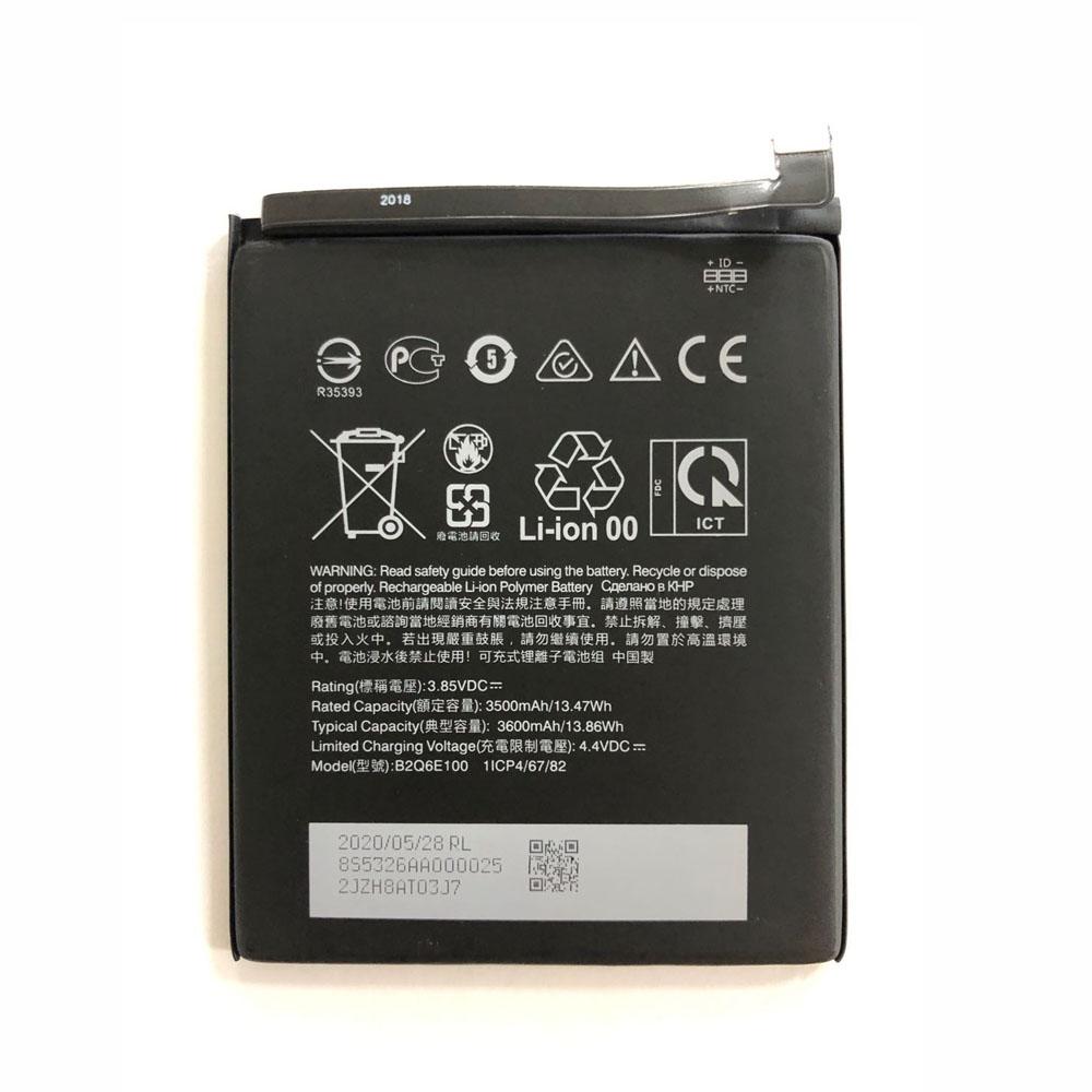 HTC B2Q6E100