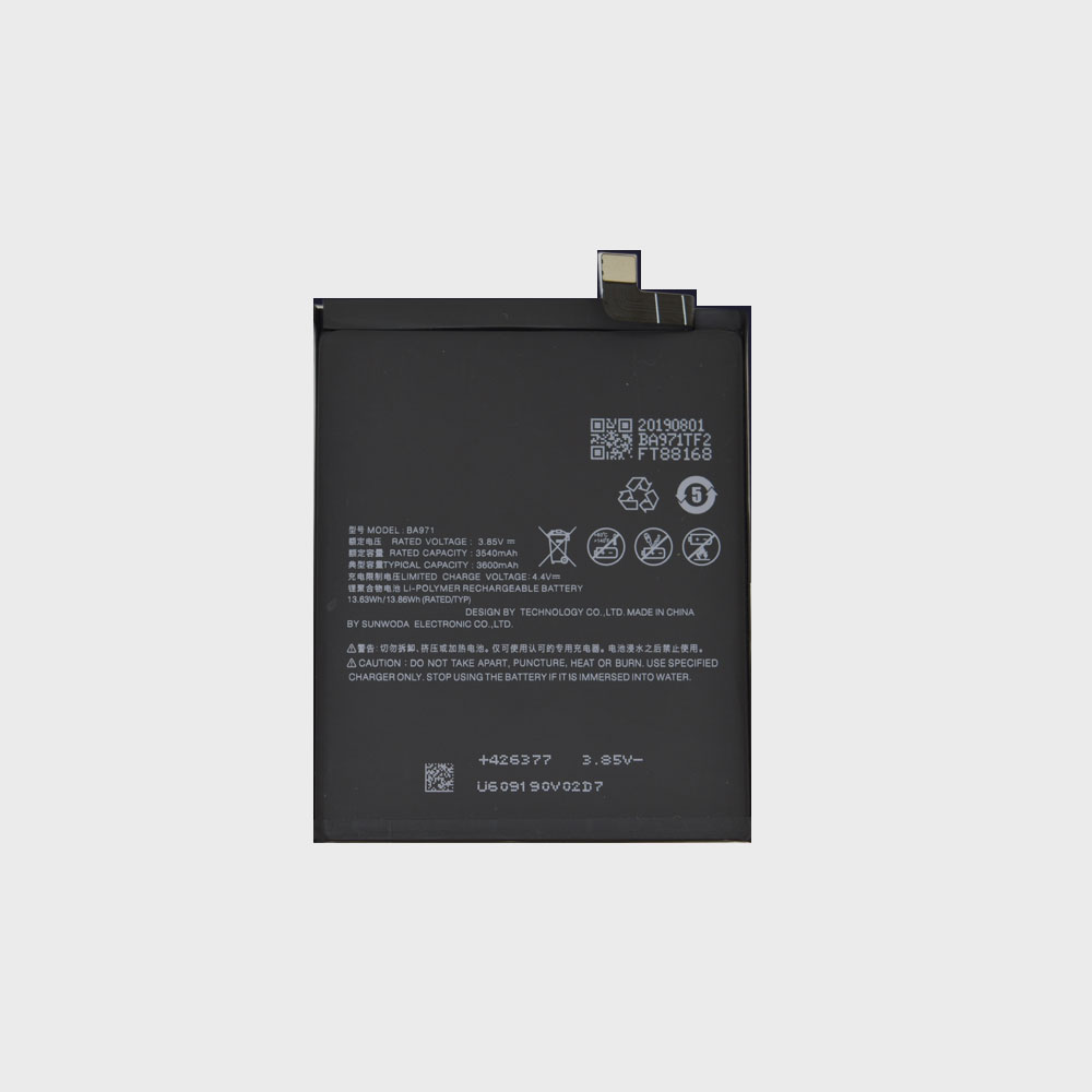 Meizu BA971 battery