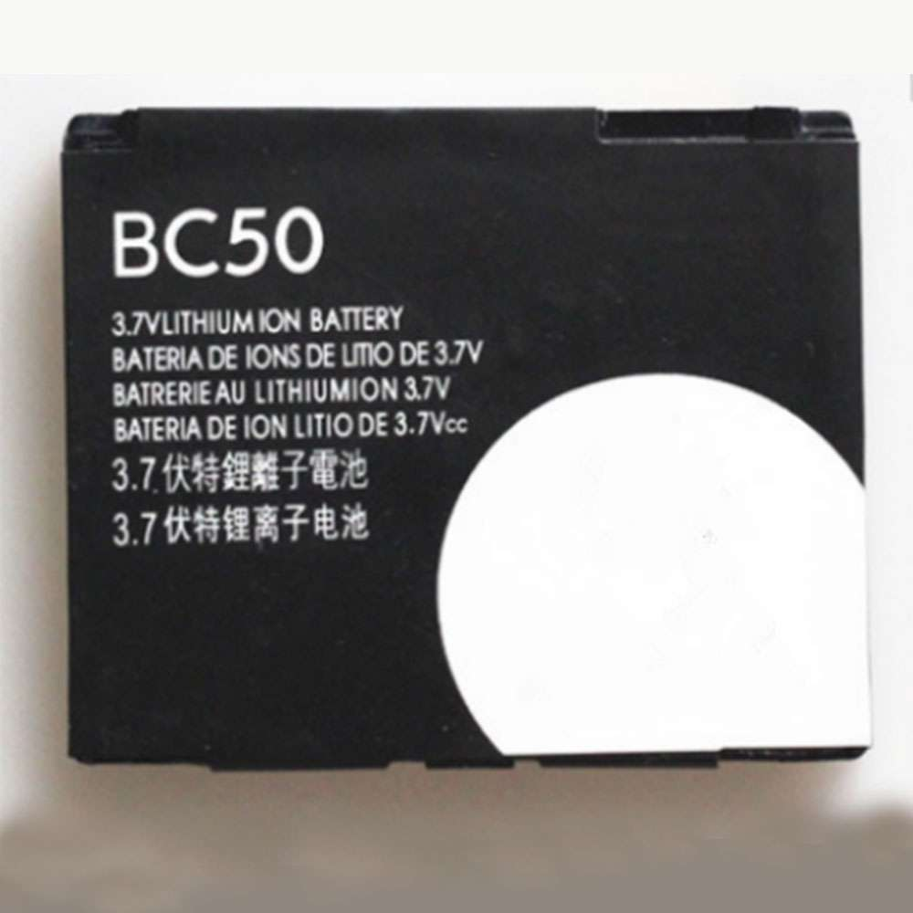 Replacement for Motorola BC50 battery
