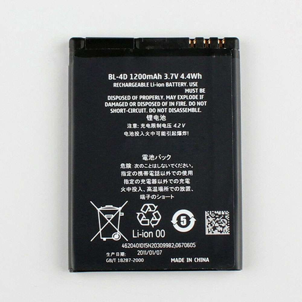 Replacement for Nokia BL-4D battery