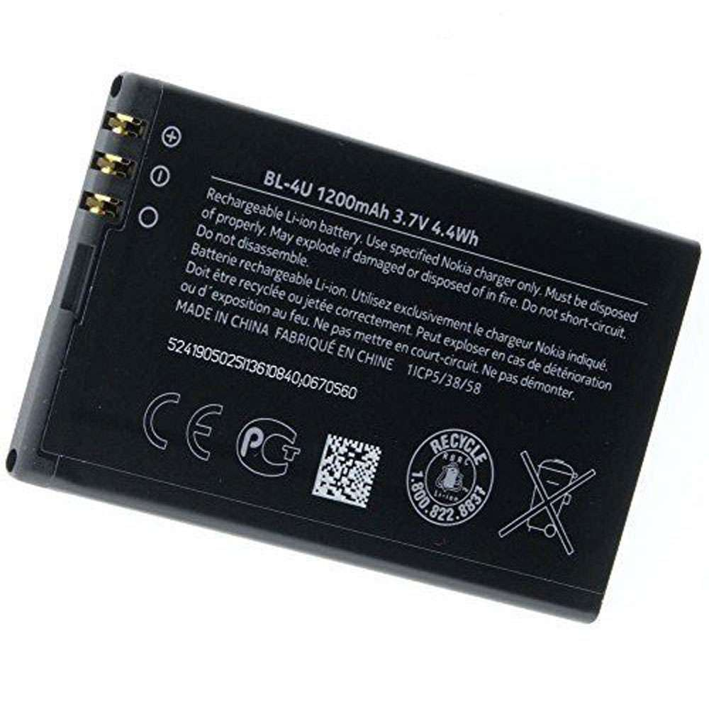 Replacement for Nokia BL-4U battery