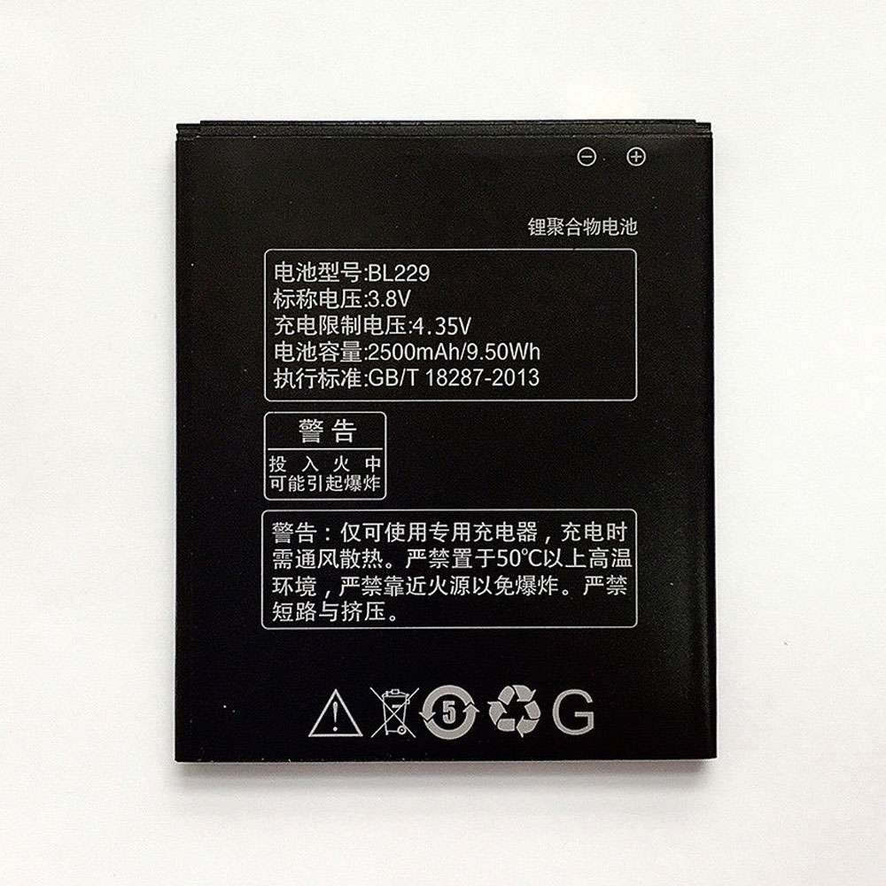 Replacement for Lenovo BL229 battery