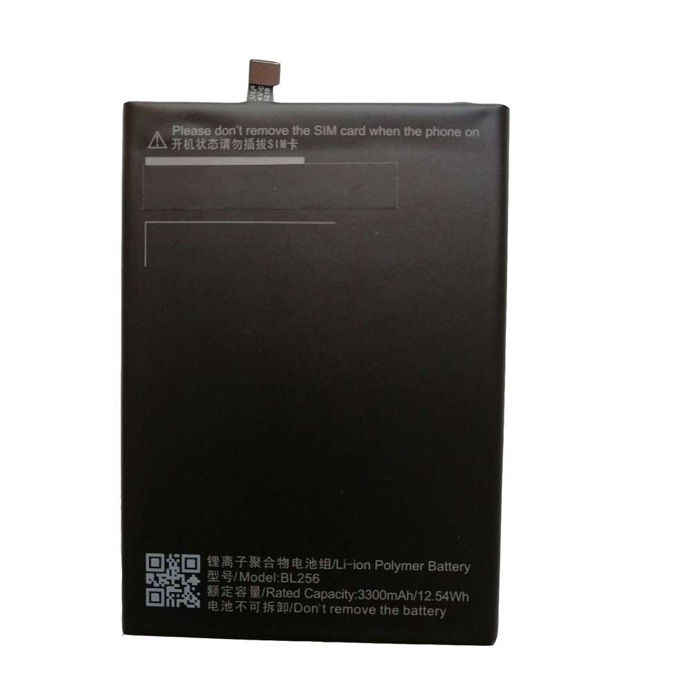 Replacement for Lenovo BL256 battery