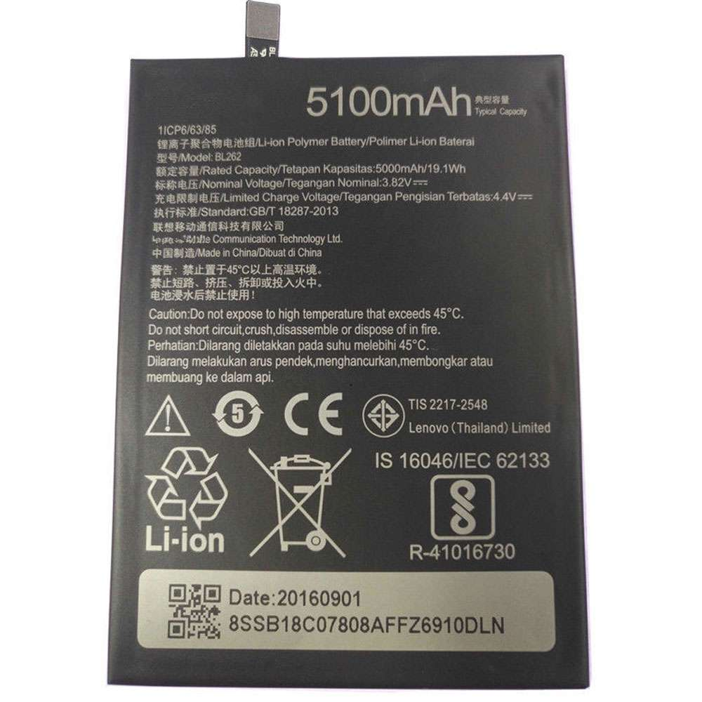 Replacement for Lenovo BL262 battery