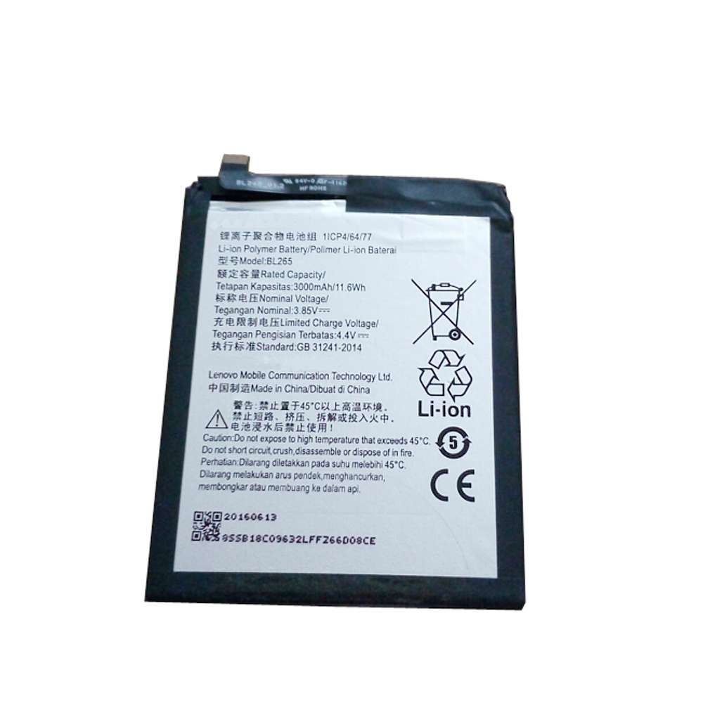 Replacement for Motorola BL265 battery
