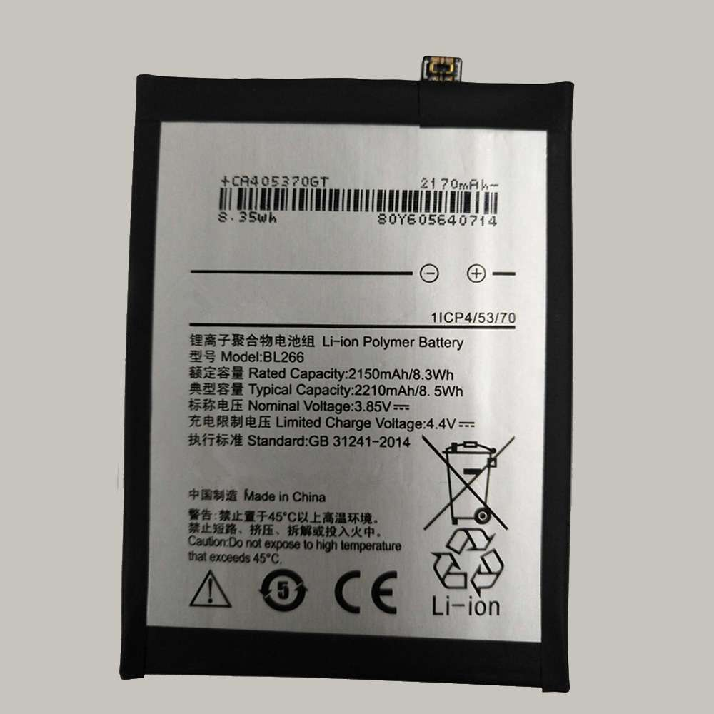 Replacement for Lenovo BL266 battery
