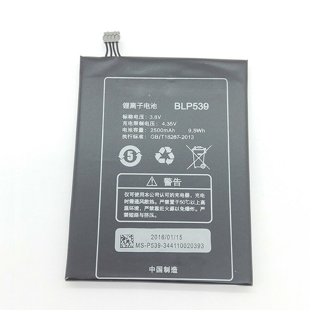 OPPO BLP539 Smartphone Akku