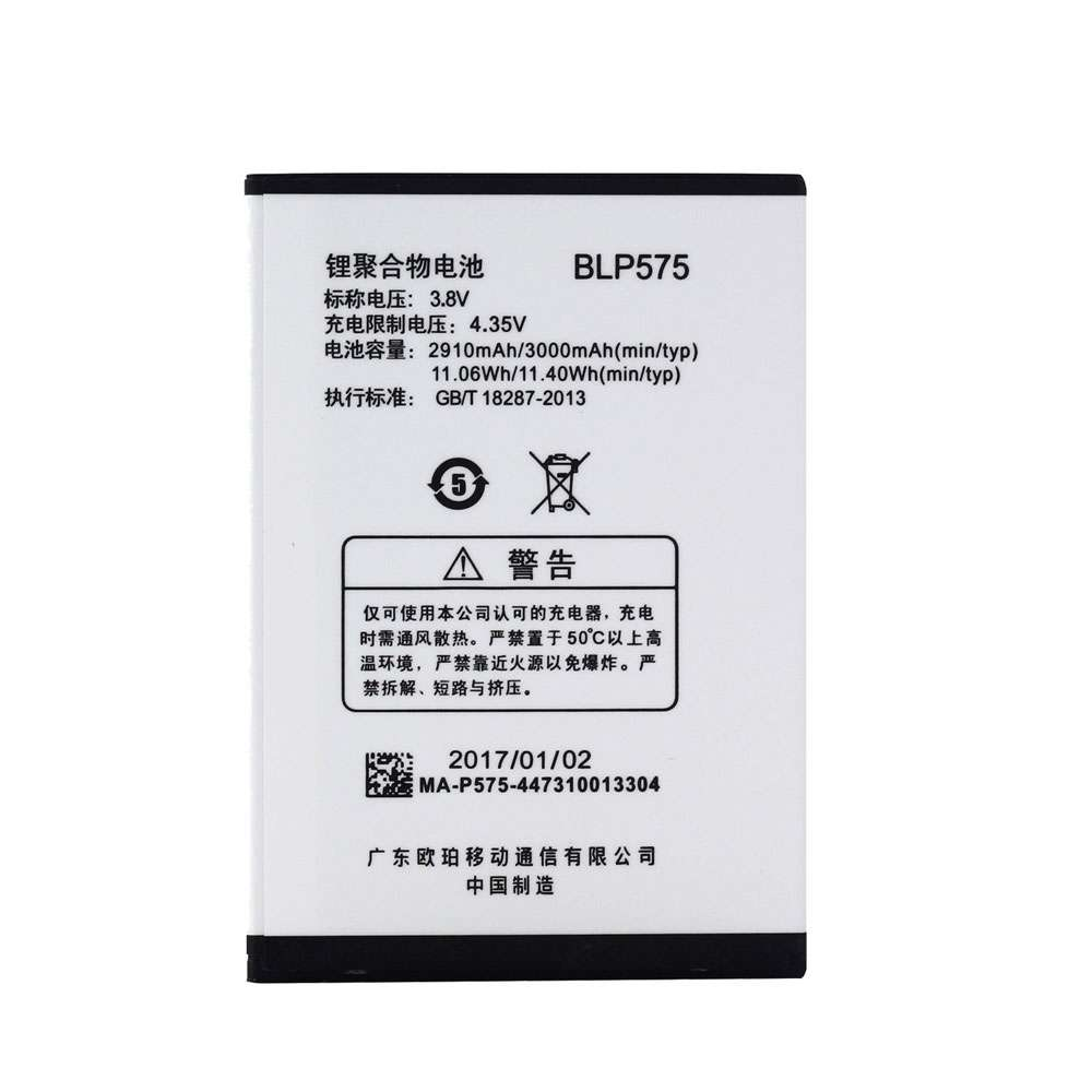 OPPO BLP575 battery Replacement