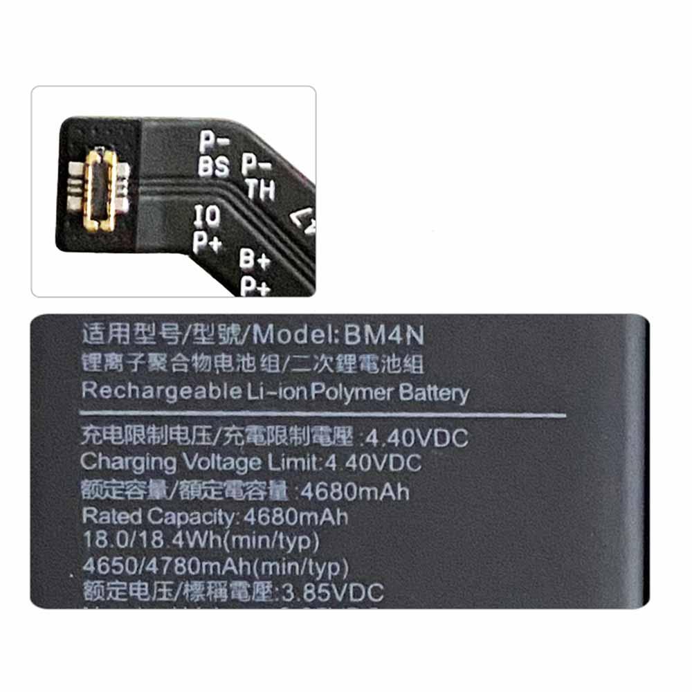 Xiaomi BM4N Smartphone Akku