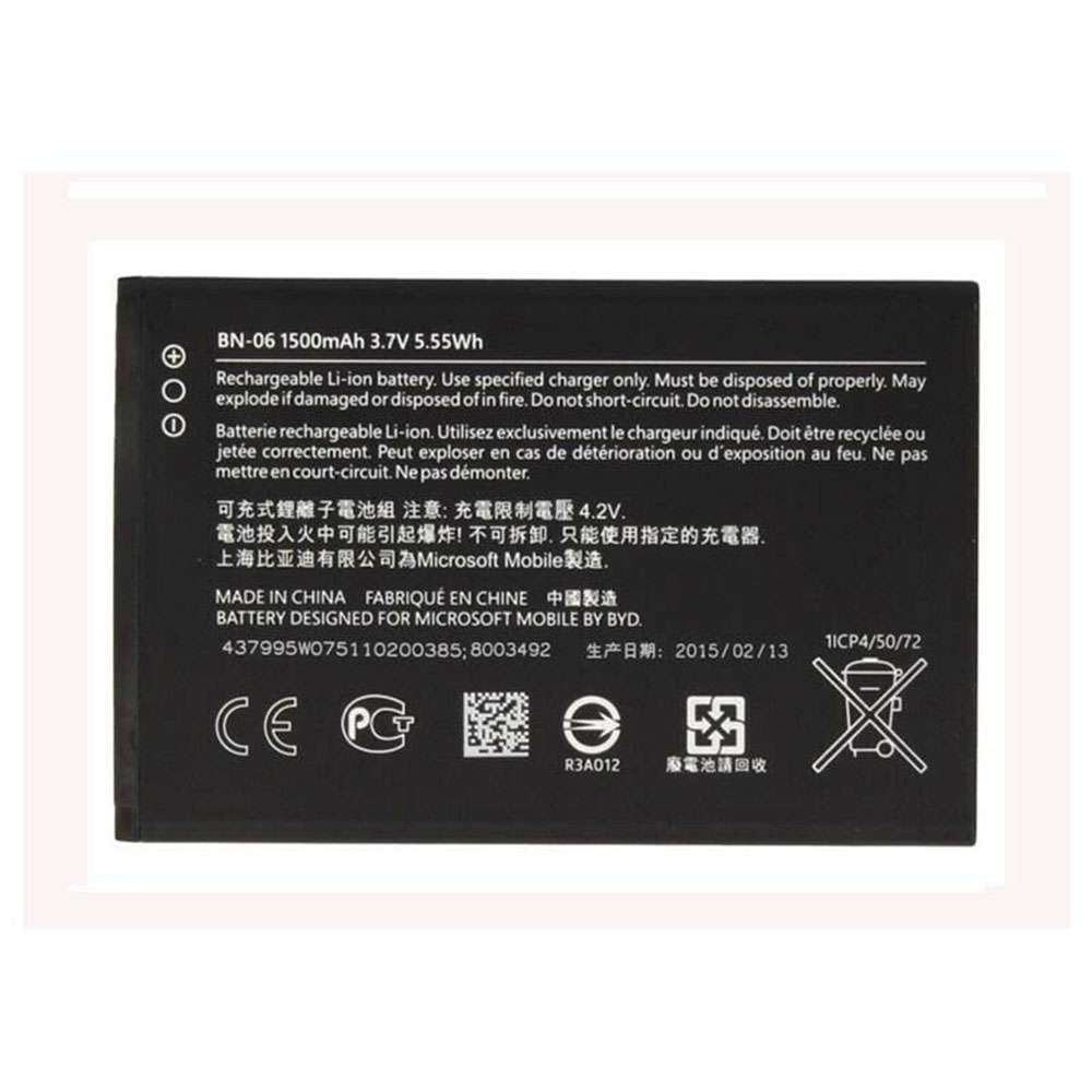 Replacement for Nokia BN-06 battery