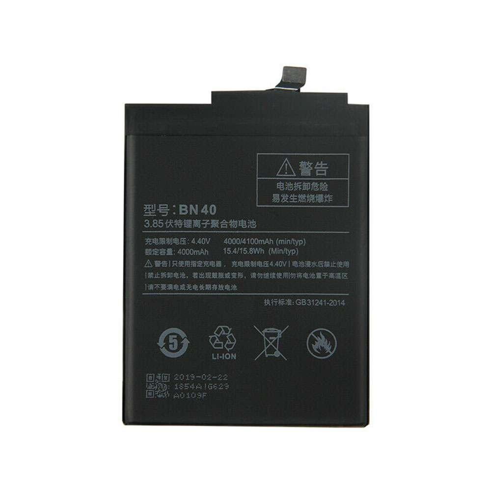 Xiaomi BN40