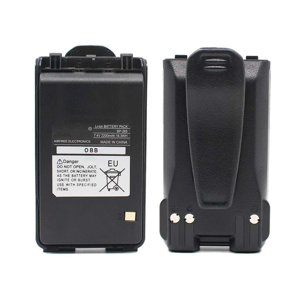 ICOM BP-265 replacement battery