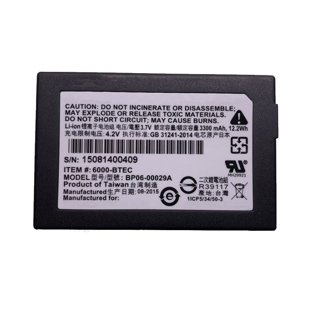 Honeywell 6100 6110 6500 5100 Battery
