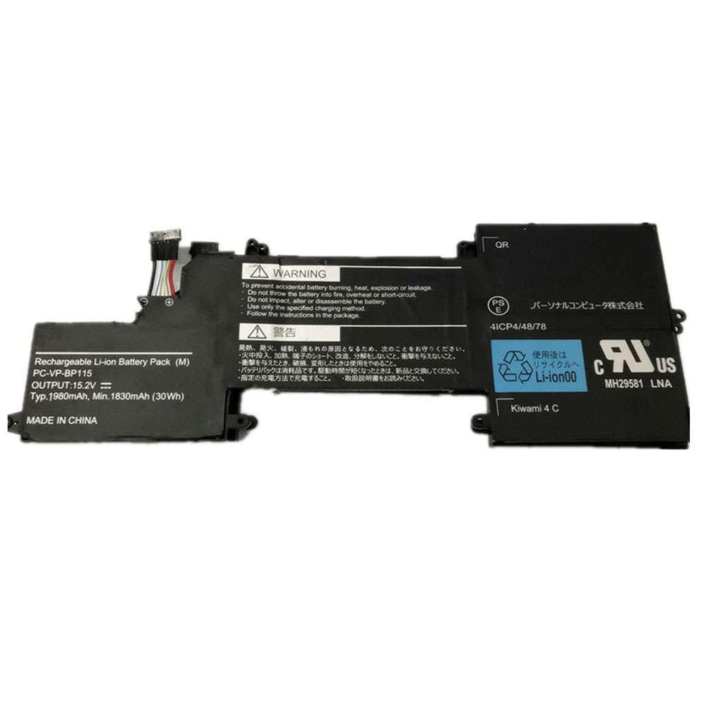 NEC PC-VP-BP115 battery
