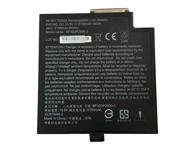 Getac BP3S3P2900-2 Laptop Akku