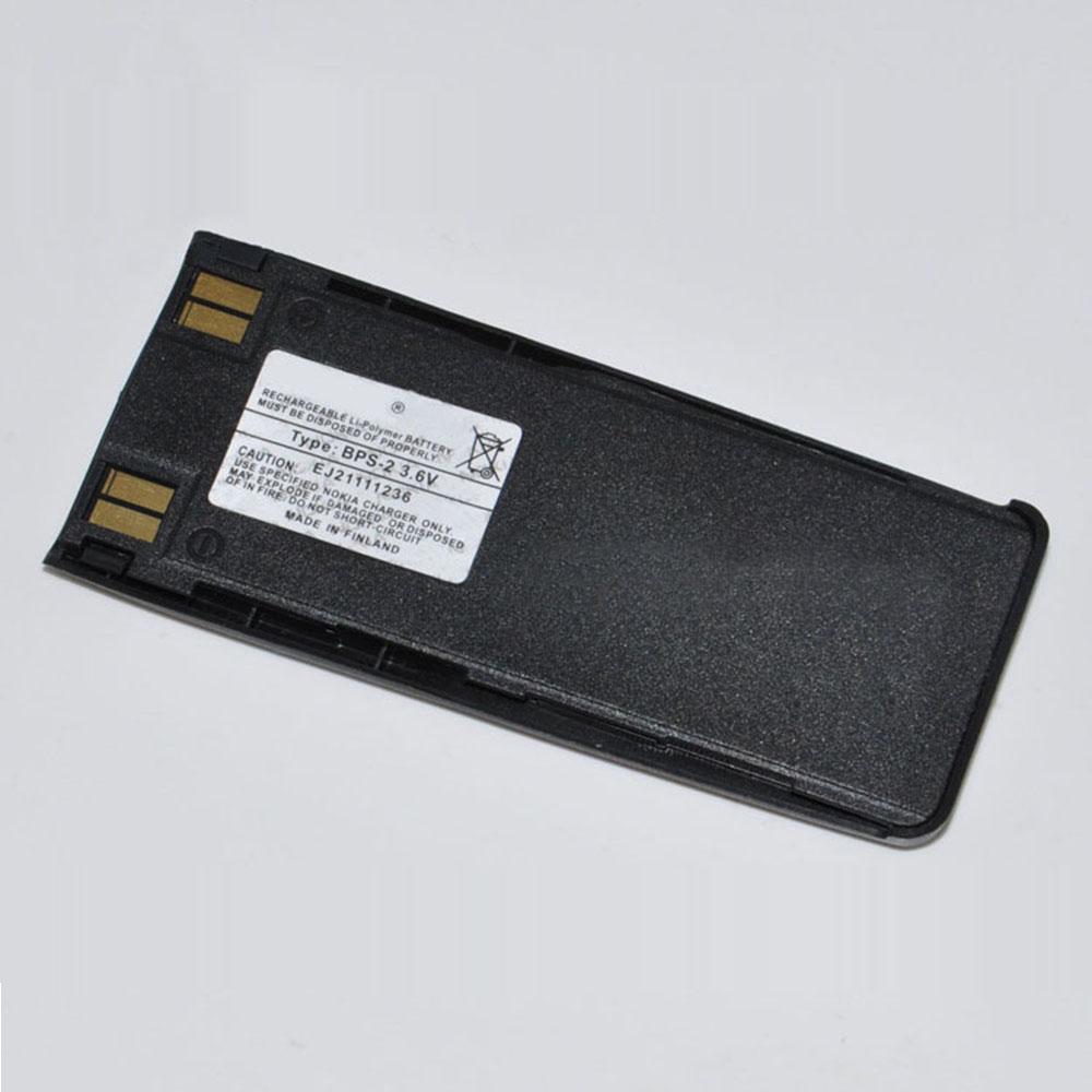 Nokia BPS-2N Smartphone Akku