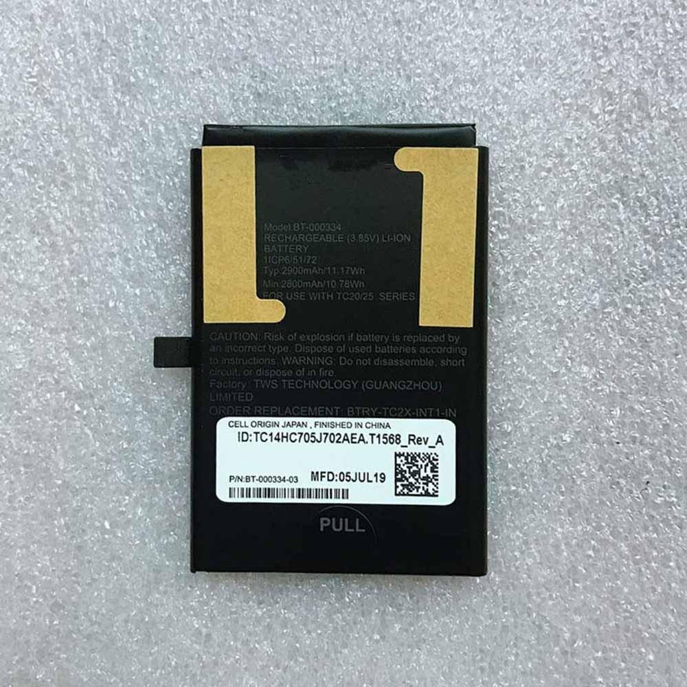 Zebra BT-000334 Barcode-Scanner Akku