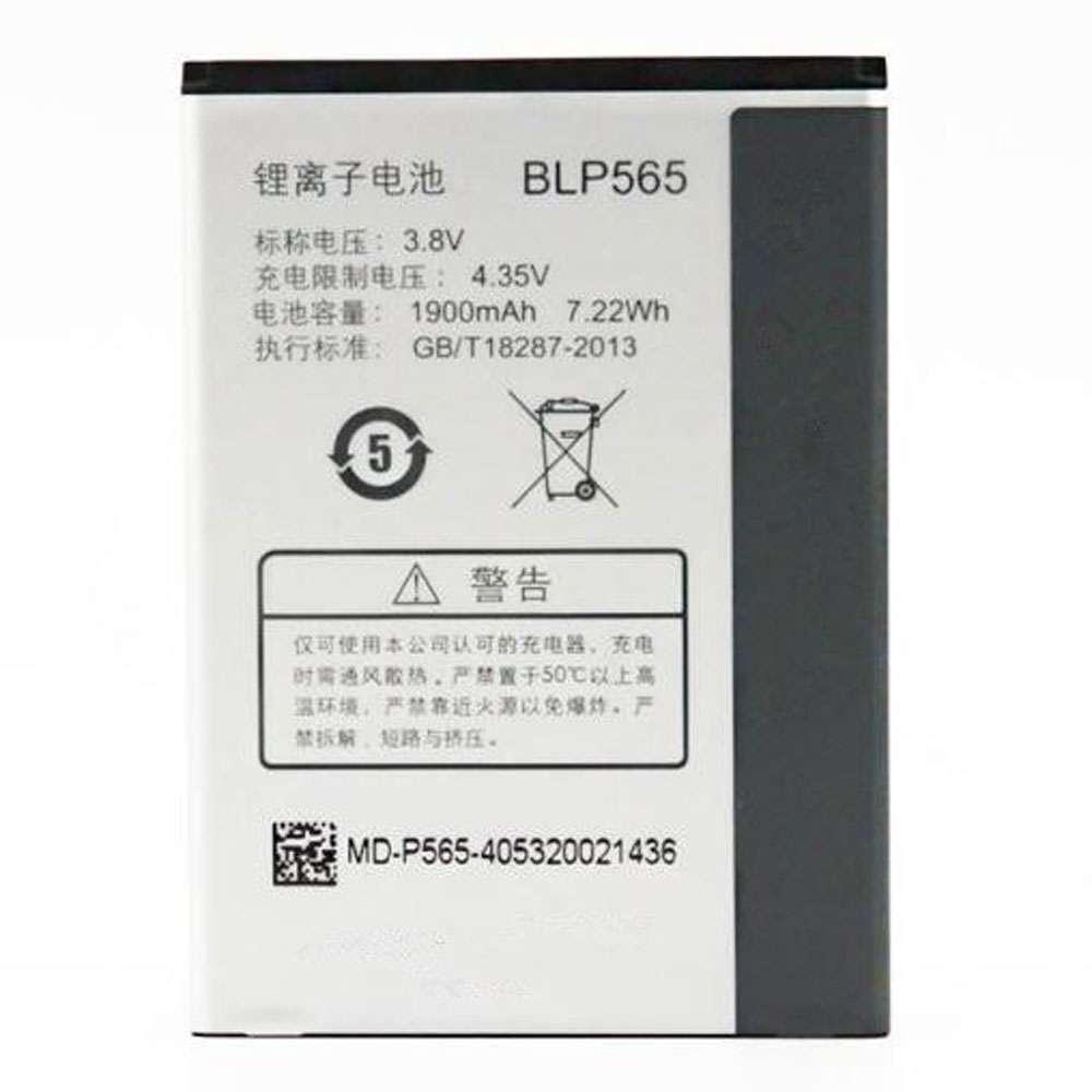 HP HSTNN-IB7F