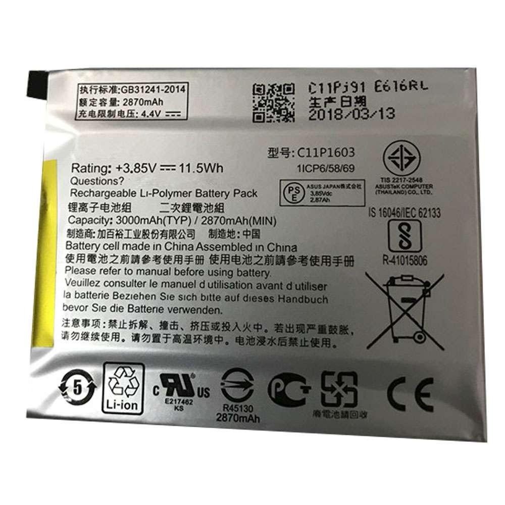 Asus Zenfone3 ZS550 M630 Deluxe 5.7inch Z016D Short Series
