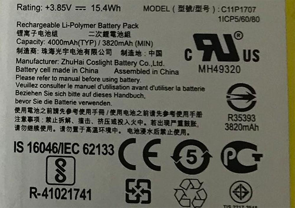 Asus C11P1707 Smartphone Akku
