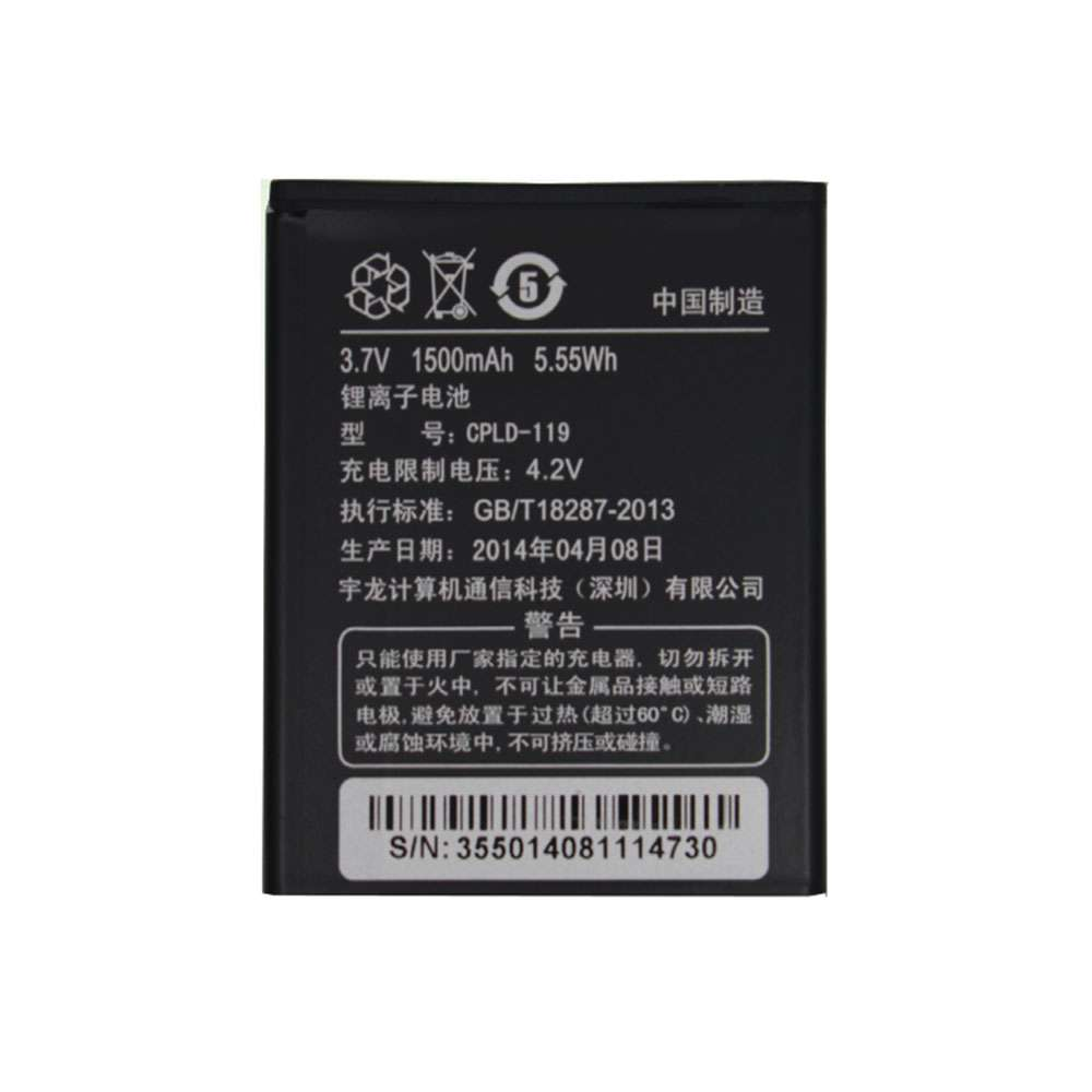 Replacement for Coolpad CPLD-119 battery