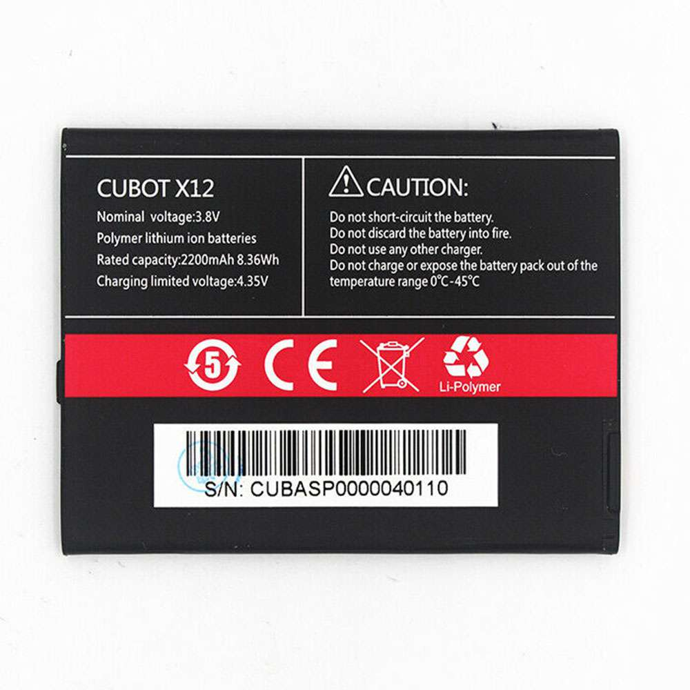 Replacement for Cubot X12 battery