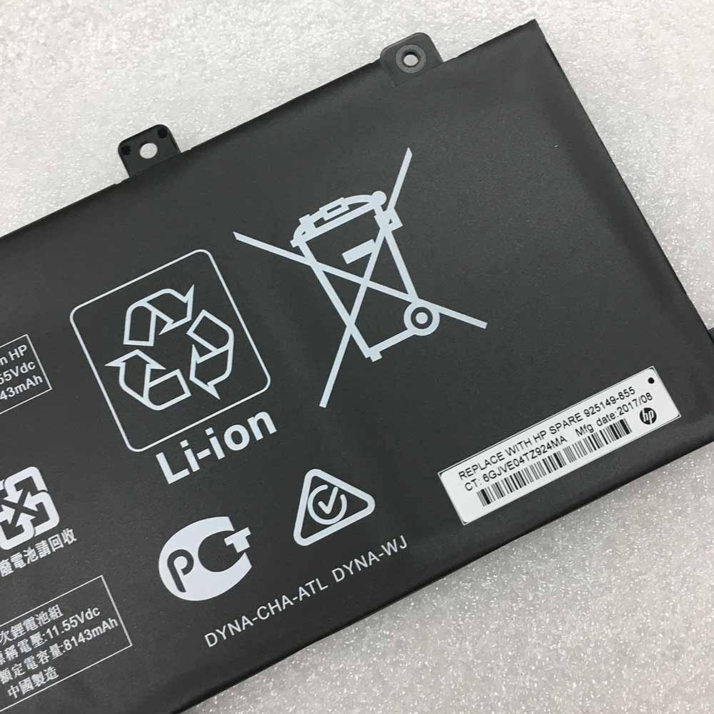 HP DG06XL Laptop Akku