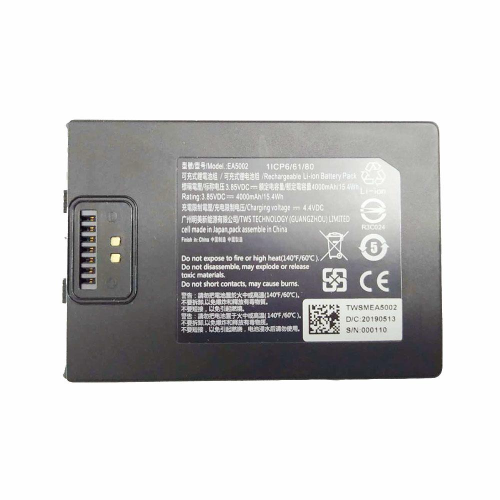 Zebra Smartphone Battery