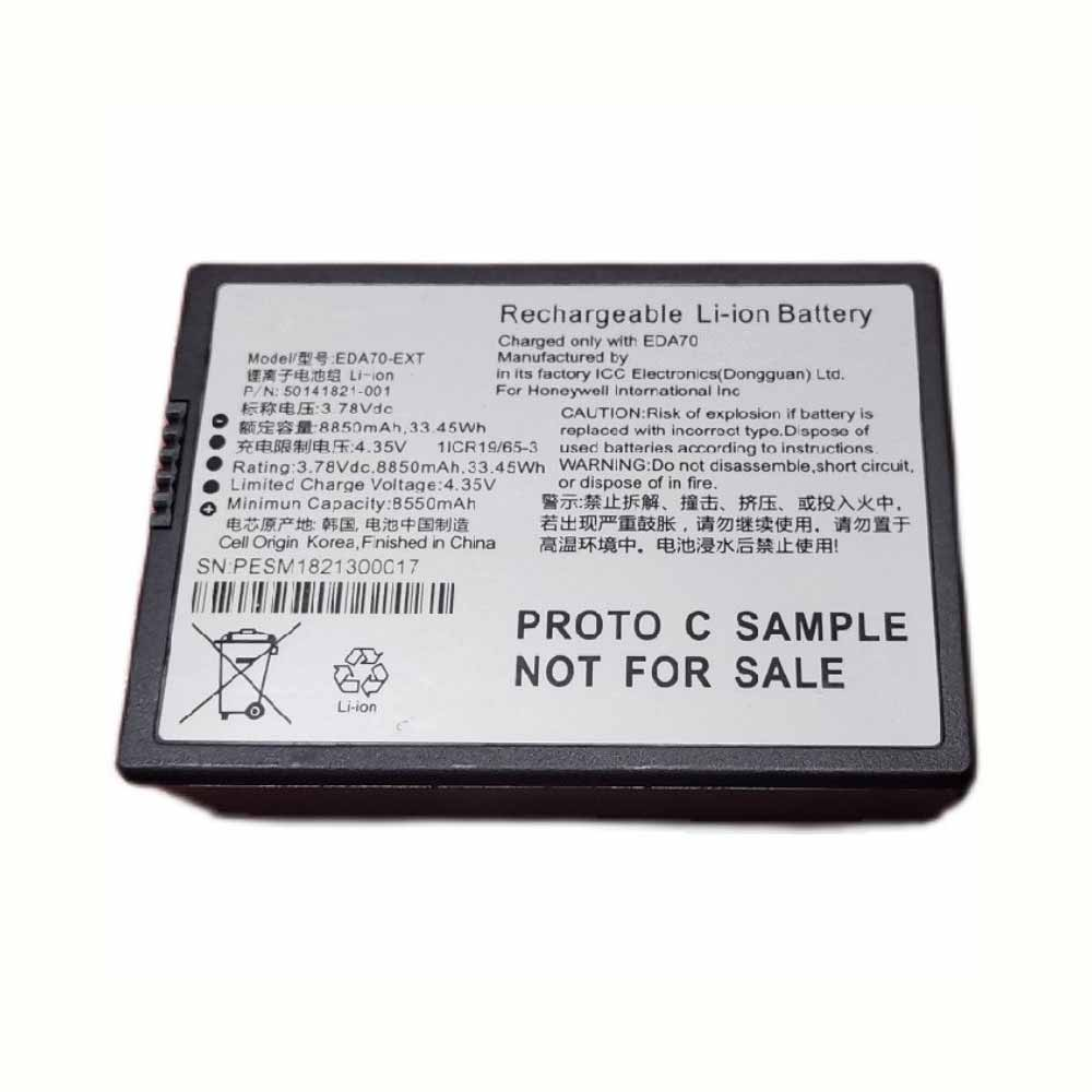 Honeywell EDA70-EXT Tablet Battery