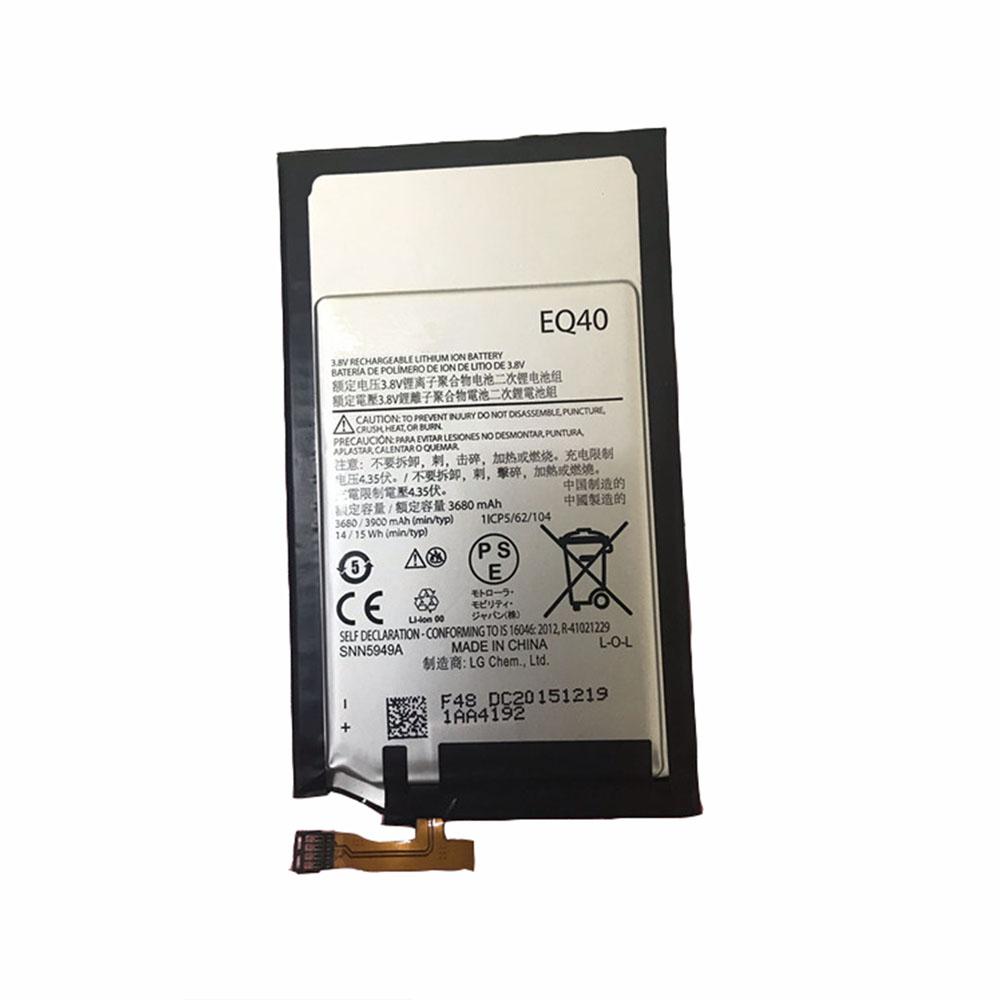 Replacement for Motorola EQ40 battery