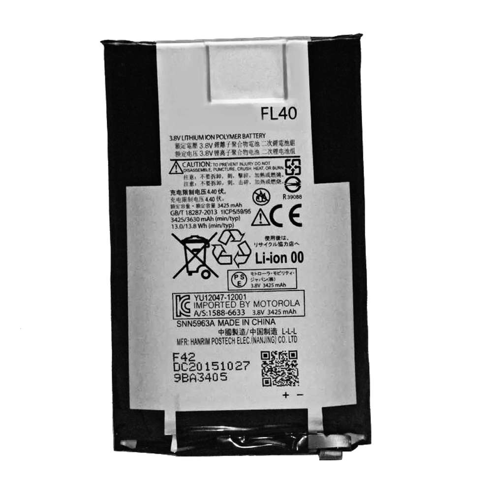 Replacement for Motorola FL40 battery