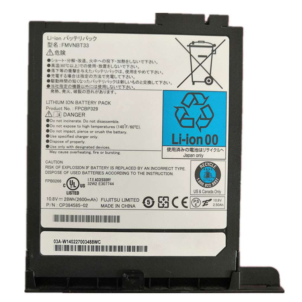Replacement for Fujitsu FMVNBT33 battery