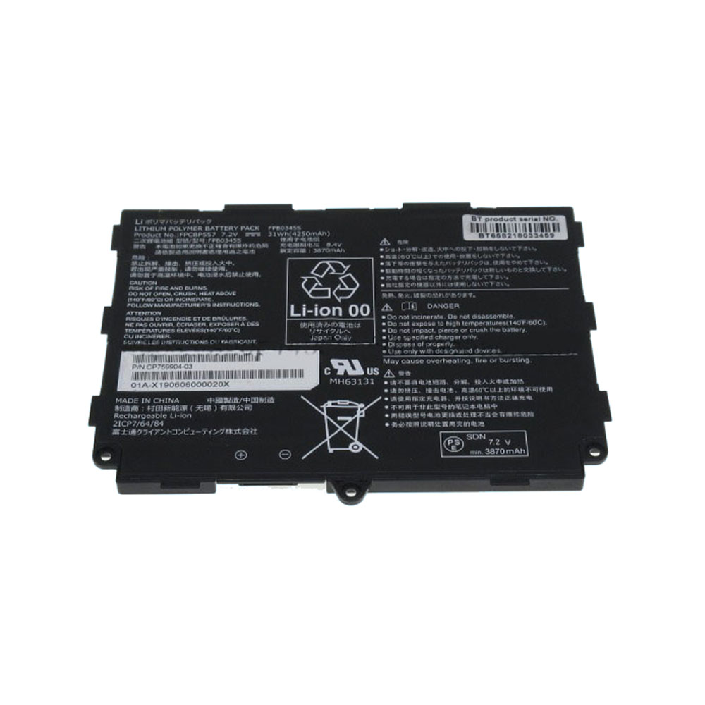 Replacement for Fujitsu FPCBP557 battery