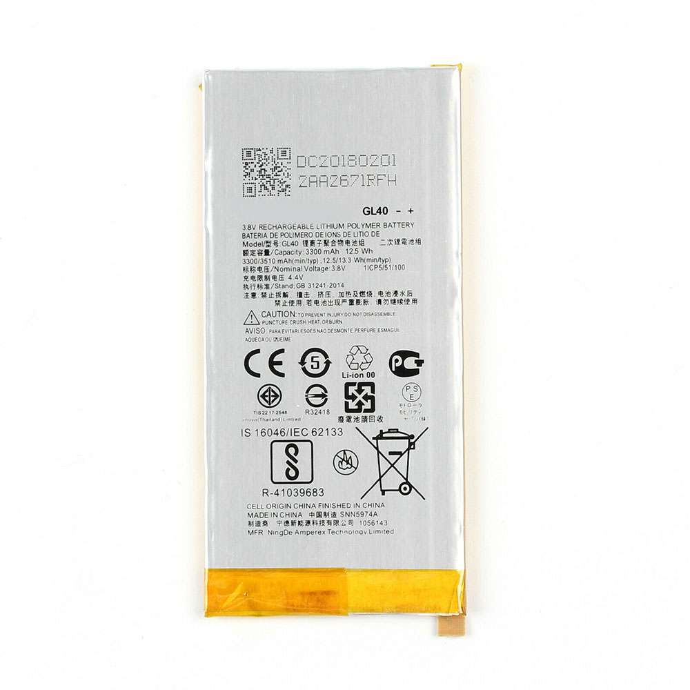 Motorola GL40 replacement battery