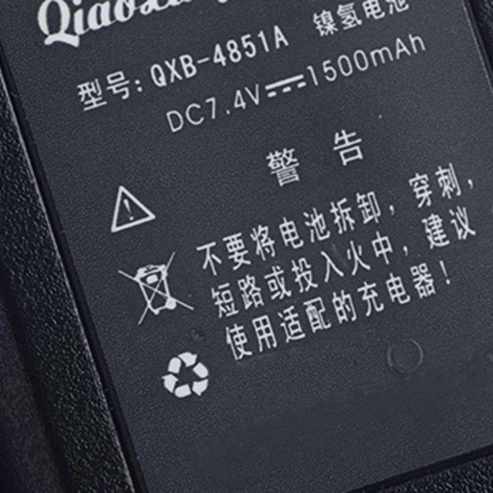 Motorola NNTN4497CR Camcorder Akku