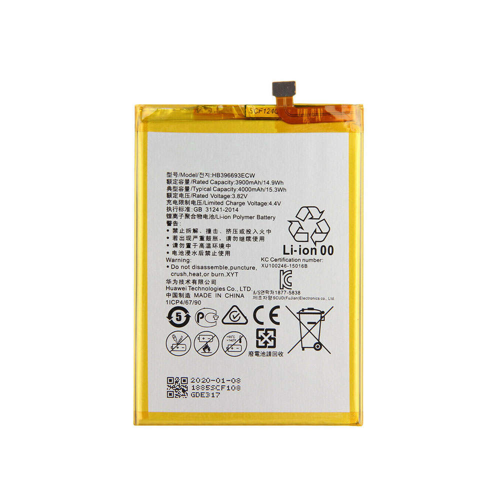Huawei HB396693ECW