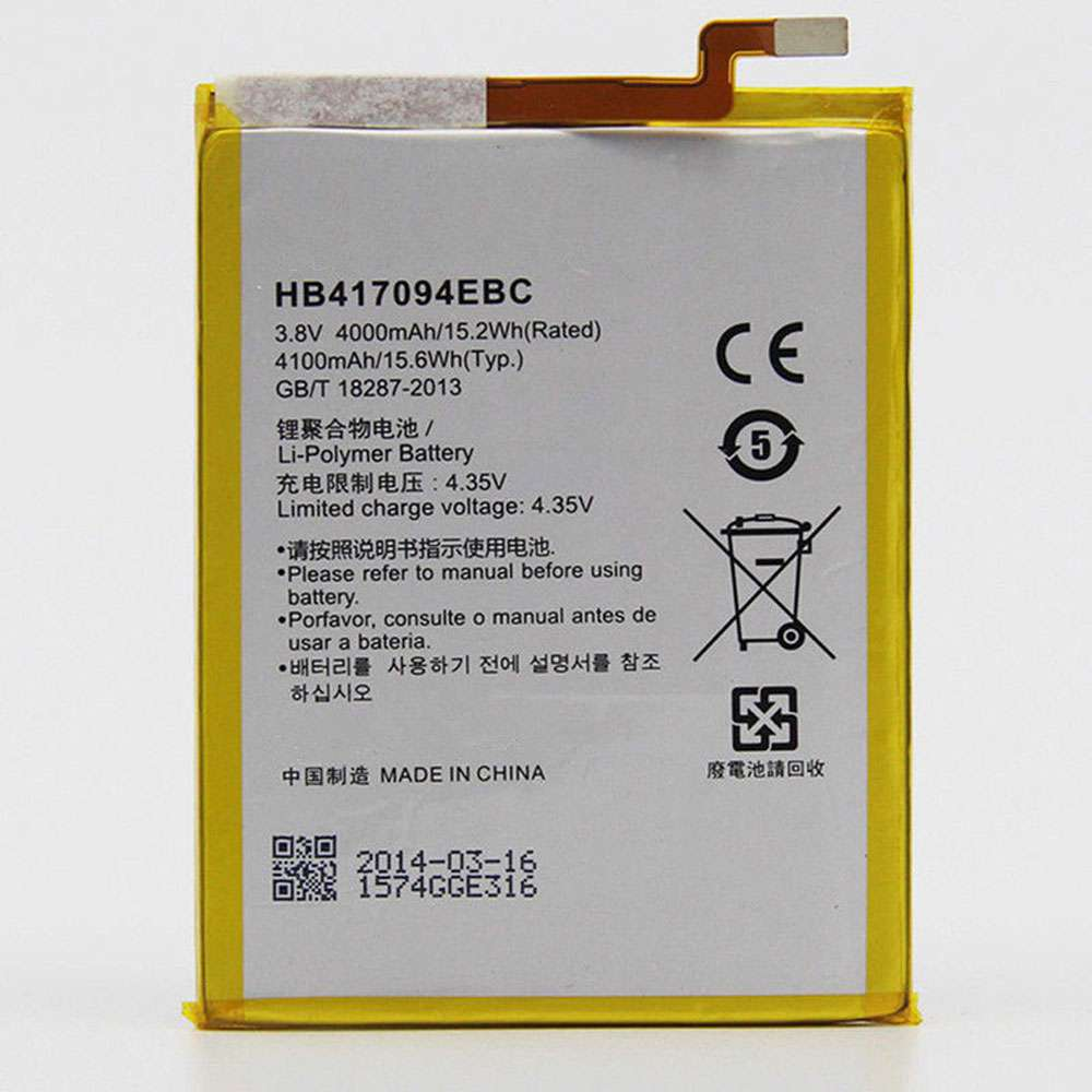 HuaWei MATE7 MT7-CL00 MT7-TL10 Battery