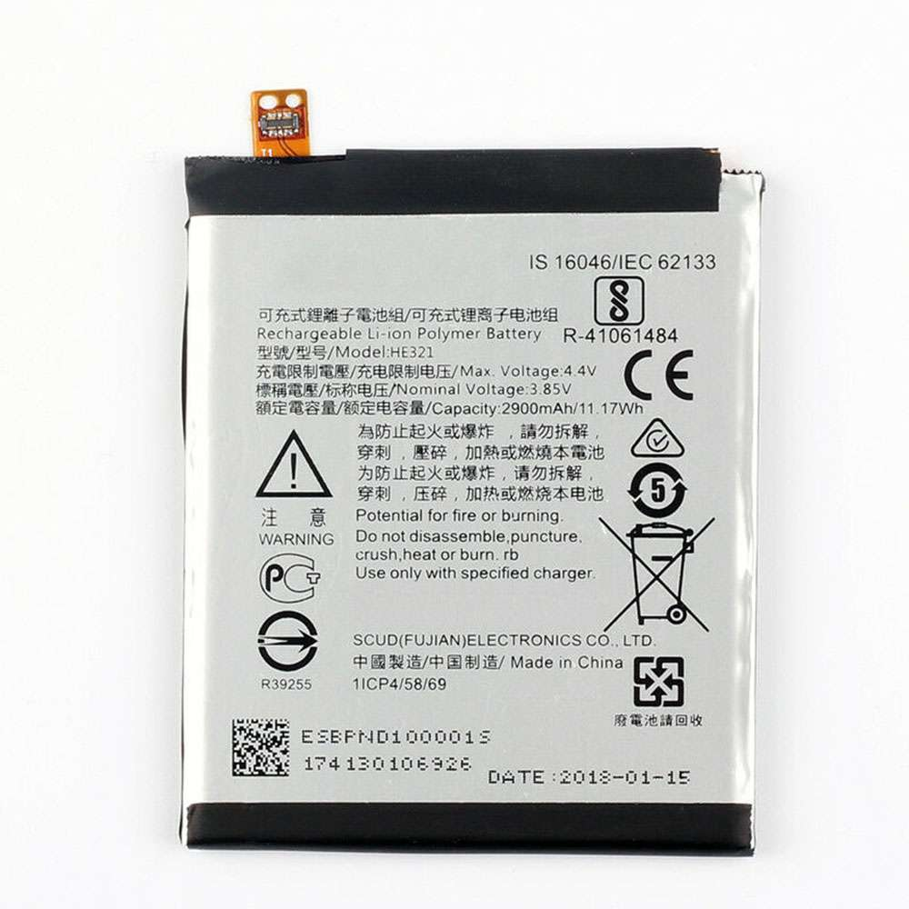Replacement for Nokia HE321 battery