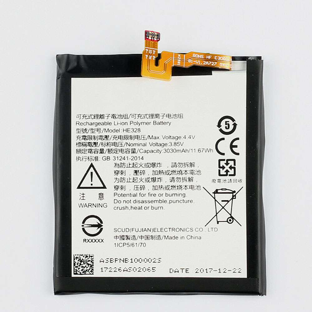 Replacement for Nokia HE328 battery